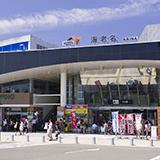 ETC利用で領収書が欲しいんですけど、阪神高速も、入る時ETCレーン、出る時一般レーンで領収書はもらえますか?