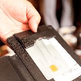 SMBC三井住友デビットカードについてです デビットカードの決済時のパスワードって SMBC三井住友銀行アプリのログイン時の 第一暗証と同じものですか?