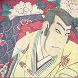 もう、そろそろ松本白鸚は人間国宝になってもいいと思うんですが、まだダメですか?