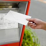 お世話になります。 千葉県千葉市から14:00頃発送された定形外郵便は、翌日午前中には東京都武蔵野市に届きますか? とても楽しみにしている商品なので、少しでも早く届いて欲しいのです。
