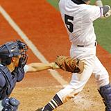 高校野球で甲子園、優勝候補は、東海大相模ですか?