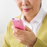 docomo iPhone から、au ガラケーにsmsを送信しました。もし拒否設定をされていてたらどのような表示になりますか? メッセージを送れませんでした 等の通知がきますか? 普通に送信できている場合は、拒否されてないという事ですか?
