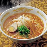 11月に京都旅行に行きます。 パンとエスプレッソと嵐山庭園に行きたいのですが、JR嵯峨嵐山駅又はトロッコ嵐山駅ではどちらの方がお店に近いでしょうか?駅からの詳しい道順を教えて頂きたいです。宜しくお願い致します。