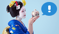 CROWN JAPAN 知恵袋のイメージ