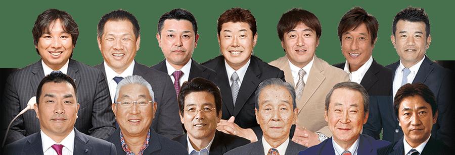 """""""野球""""知恵袋解説者の画像"""