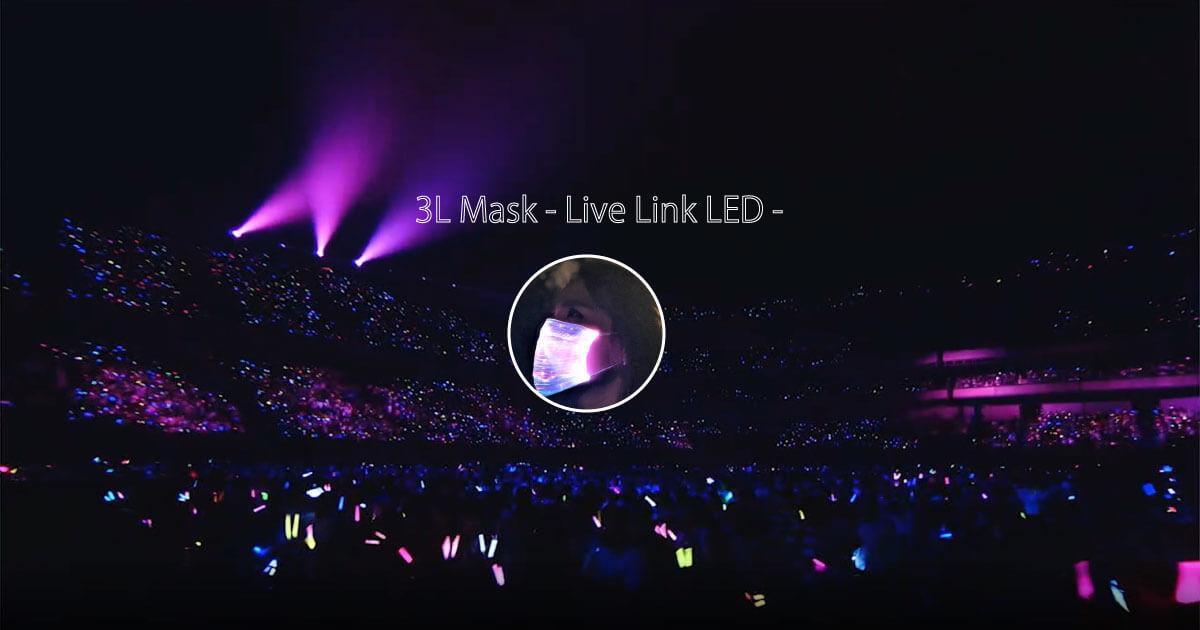3L Mask - Live Link LED -