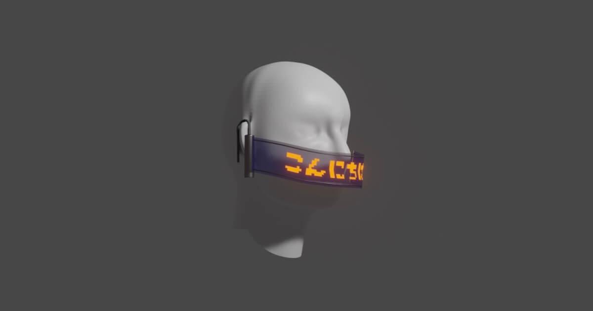 メカノマスク