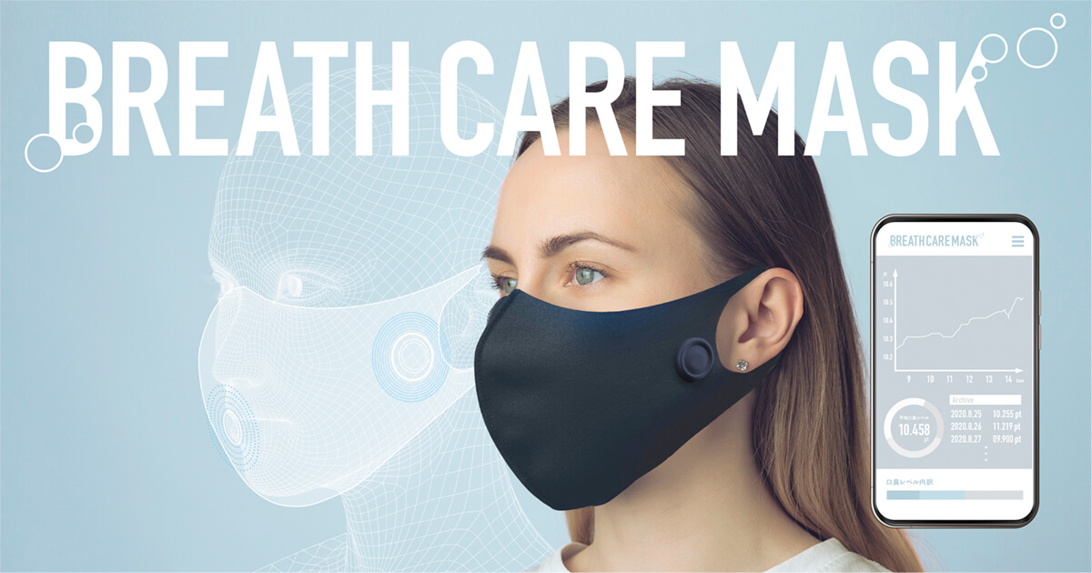 BREATH CARE MASK