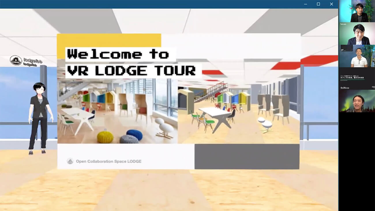 VR LODGE TOUR