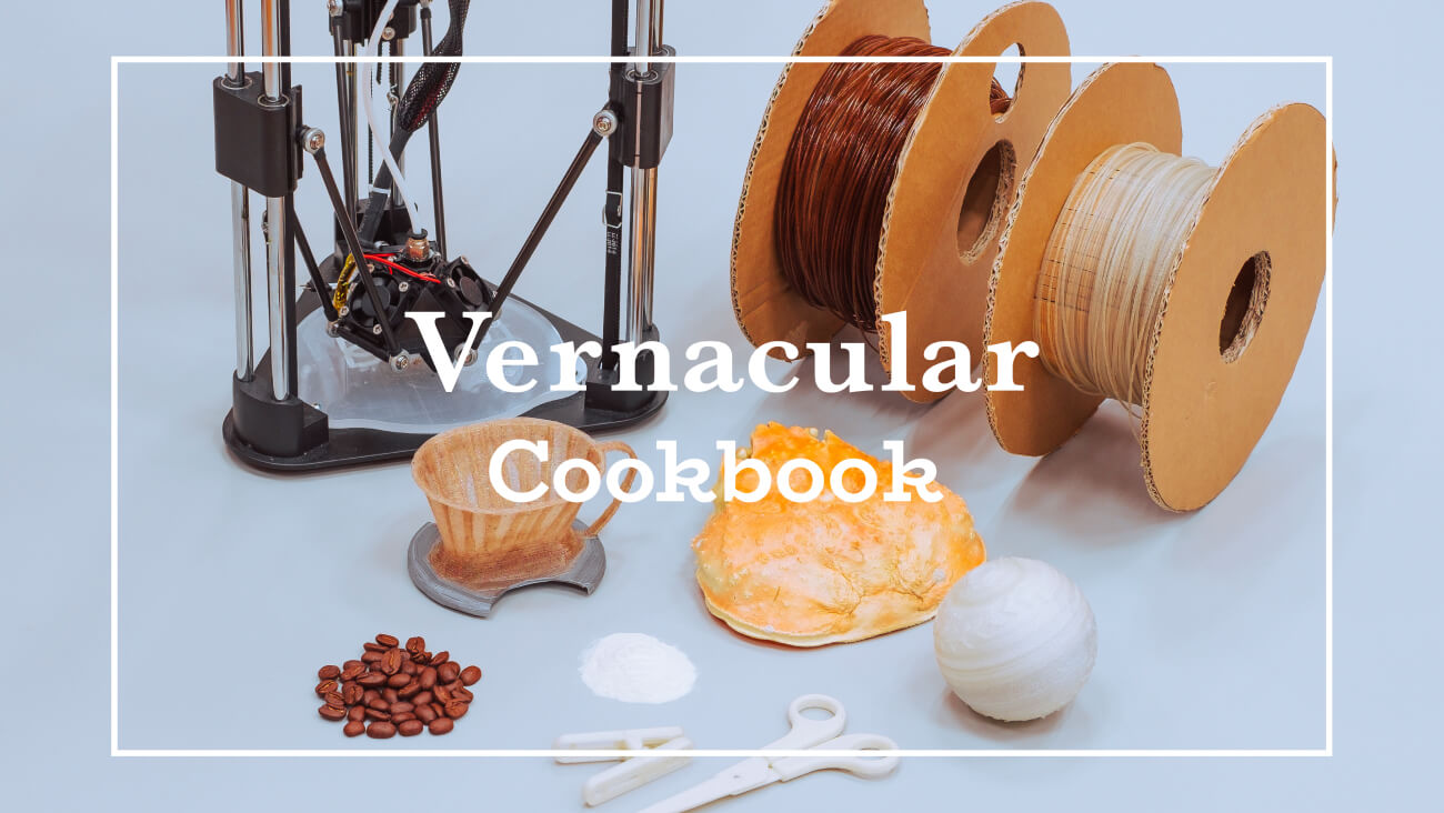 Vernacular Cookbook