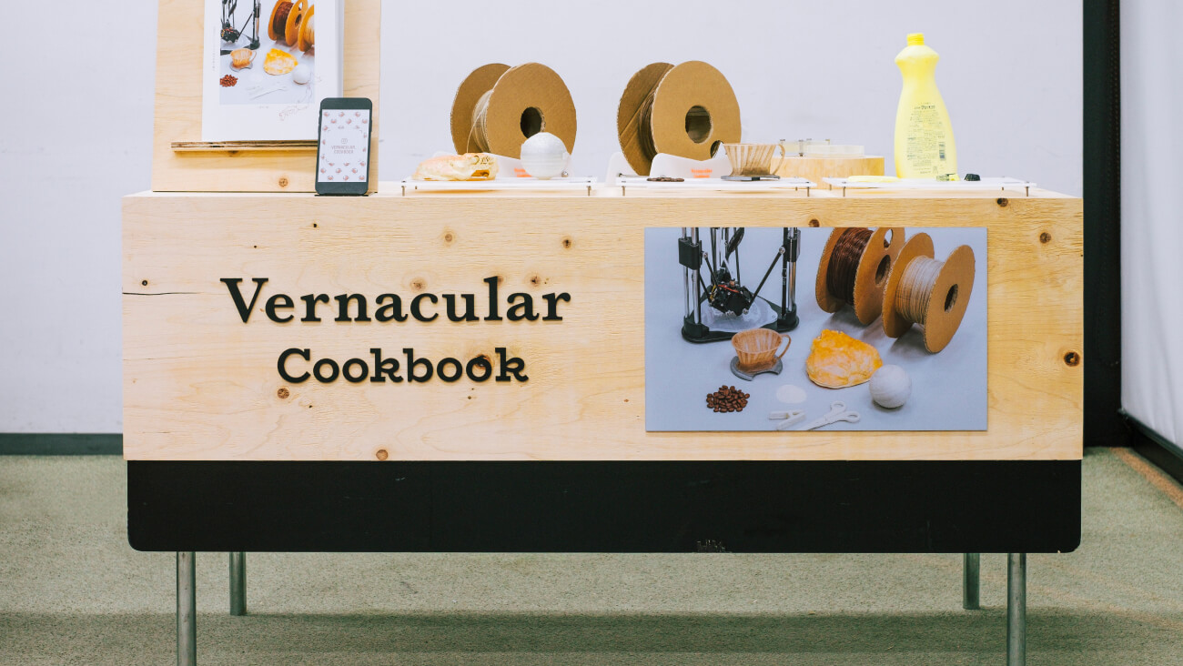 Vernacular Cookbook2