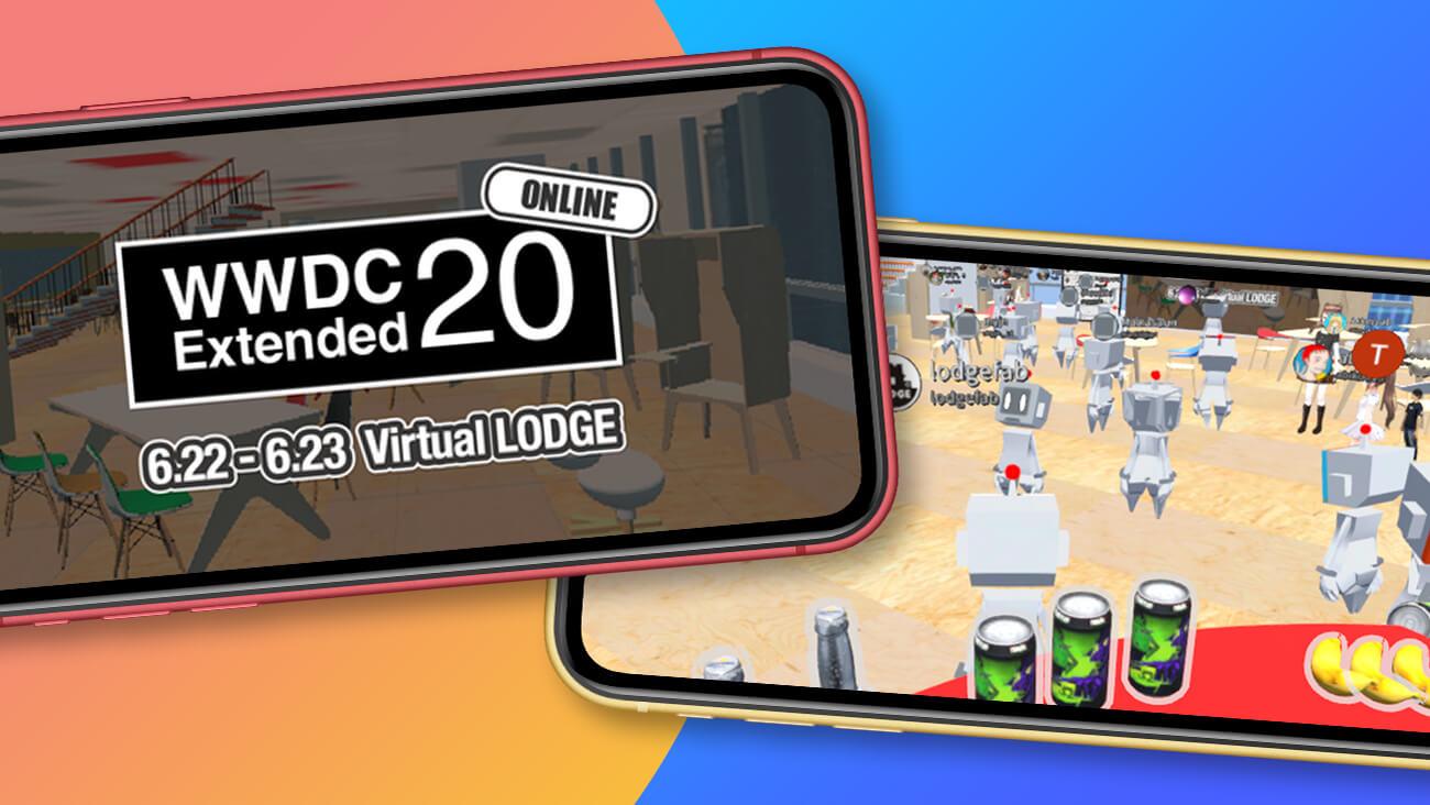 初バーチャルイベント開催@VR LODGE