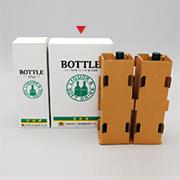 ボトルBOX(2)