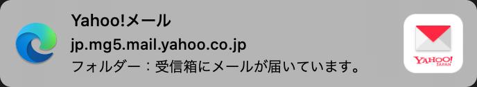 MacでMicrosoft