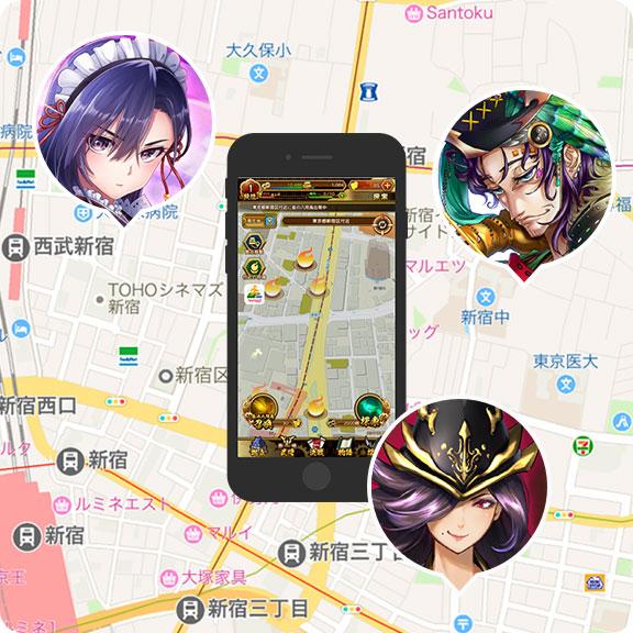 Yahoo! MAPに表示されるアイテム