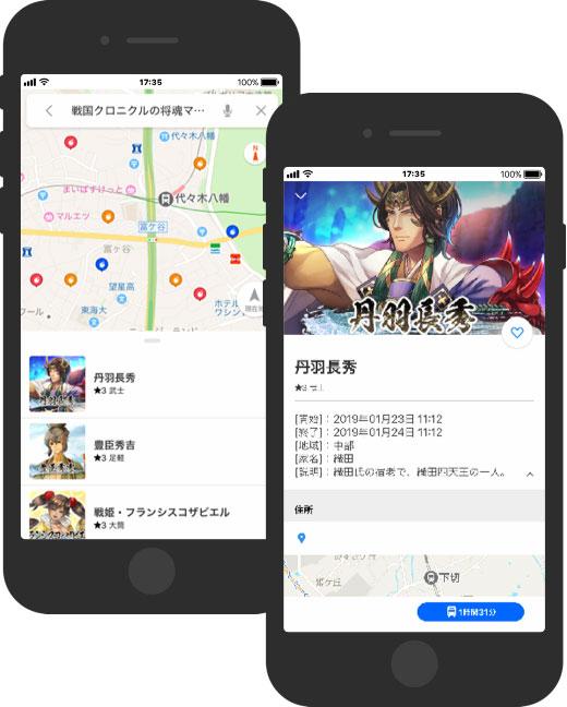 Yahoo! MAPの画面