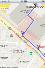 ルート案内を地図で表示する