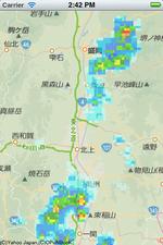 雨雲レーダー情報を表示する