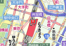 TOKYO97