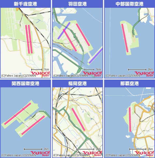 今すぐ使える豆知識 「地図×空港...