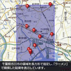 千葉県市川市の領域を長方形で指定し、「ラーメン」で検索した結果を表示しています。