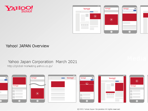 「Yahoo! JAPAN 媒体資料(2021年3月改訂版)英語版」のお知らせ /