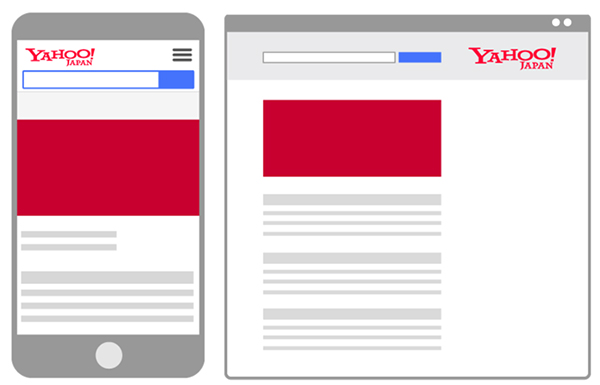 ブランディング検索広告