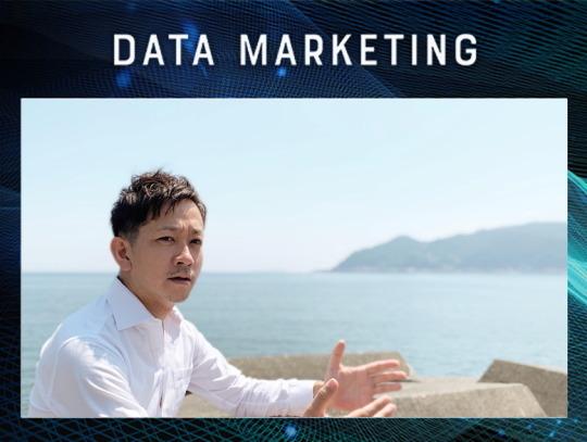 【インタビュー】前編:Withコロナ時代のデジタルマーケティングとは?