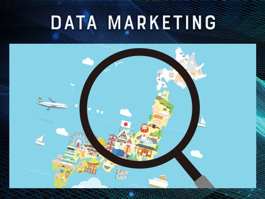 【レポート】検索データからみるユーザー動向【旅行業界】