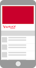 スマートフォン版Yahoo! JAPAN プライムカバーの掲載位置を示した図