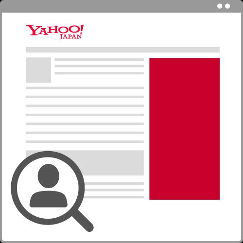 Yahoo! JAPAN トップインパクトの位置を示した図