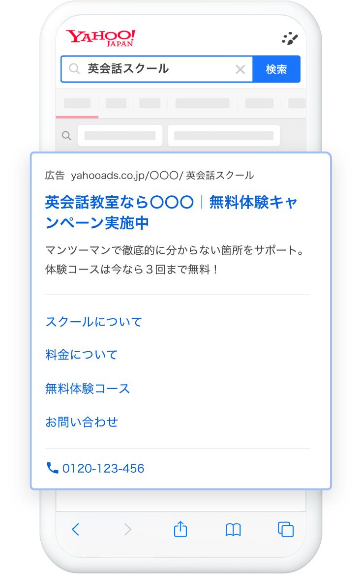 Auction yahoo jp Bid at