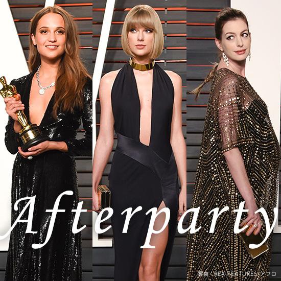 アフターパーティーのドレスをチェック!実は出演していたあの映画も