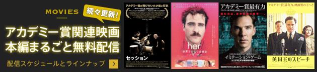 2018年アカデミー賞ノミネート作品の名作映画