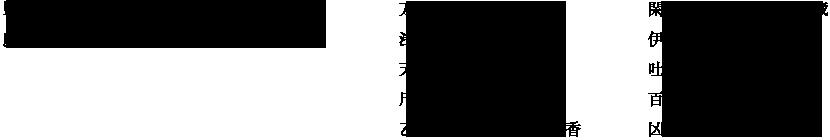 監督:三池崇史/原作者:沙村広明「無限の住人」(全30巻) 万次:木村拓哉 浅野凜:杉咲花 天津影久:福士蒼汰 尸良:市原隼人 乙橘槇絵:戸田恵梨香 閑馬永空:市川海老蔵 伊羽研水:山﨑努 吐鉤群:田中泯 百琳:栗山千明 凶戴斗:満島真之介