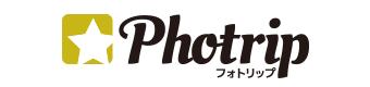 フォトリップ Photrip