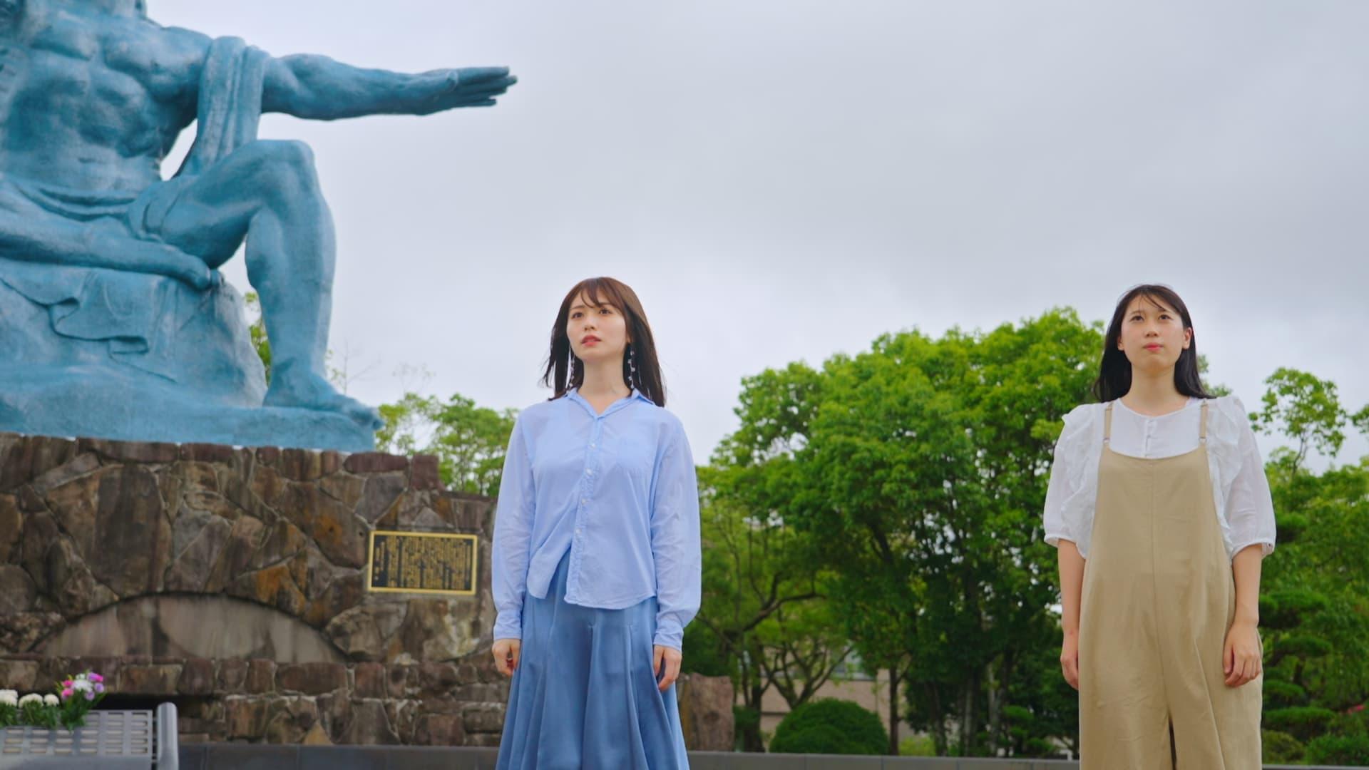 水谷遥さんと長崎平和公園にて