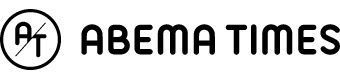 ABEMA TIMES