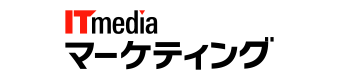 ITmedia マーケティング