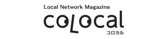 Webマガジン コロカル
