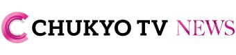 中京テレビNEWS