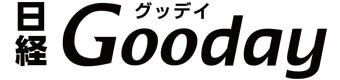 日経グッデイ