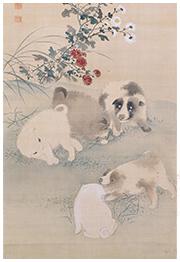 《十二支図の内 菊狗子》