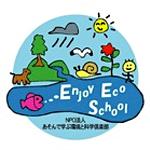 NPO法人あそんで学ぶ科学と環境倶楽部 理事長 中林 裕貴様