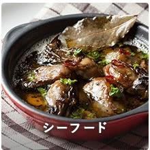 海鮮惣菜、料理 カニ イクラ、タラコ、魚卵 ウナギ、鰻 魚介類、海産物 練り物