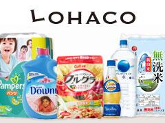 いつでもポイント5倍 通販サイト「LOHACO」