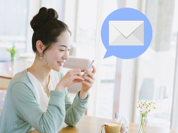 メールボックス容量無制限