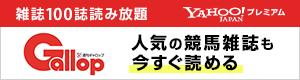 Yahoo! toto