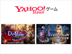Yahoo!ゲームでの購入でポイント2倍
