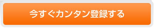 Yahoo!プレミアムに会員登録!